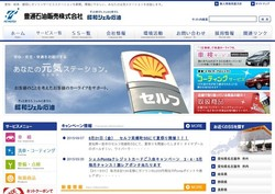 gas-stand17.jpg