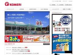 homecenter7.jpg