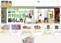homecenter9.jpg