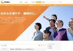 sabun3211.jpg
