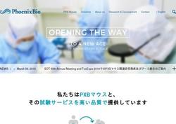 sabun330.jpg