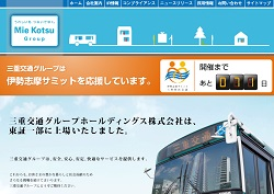 sabun469.jpg