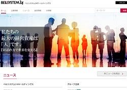 sabun5113.jpg