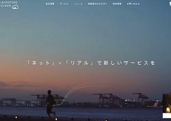 sabun539.jpg