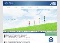 sabun569.jpg