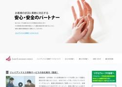 sougouhoken43.jpg