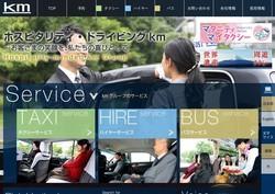 taxi5.jpg