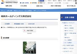 tetsudou2.jpg