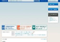tetsudou5.jpg