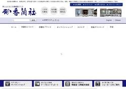 toki63.jpg