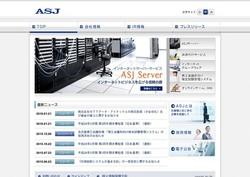 tsushin-1.jpg