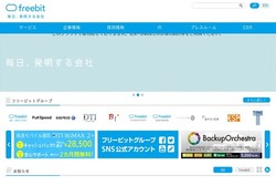 tsushin-10.jpg
