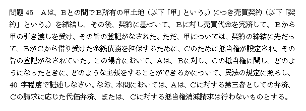 gyoseisyoshi14