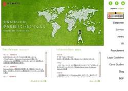 net15.jpg
