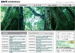 toryo1.jpg