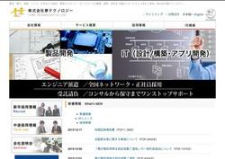 11jinzai132.jpg