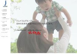 11jinzai142.jpg