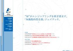 11jinzai162.jpg