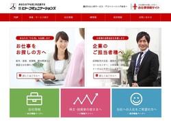 11jinzai292.jpg