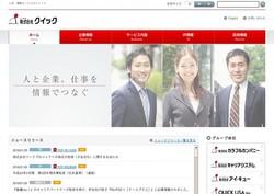 11jinzai302.jpg