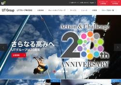 11jinzai312.jpg