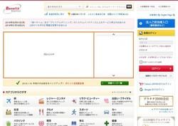 11jinzai412.jpg