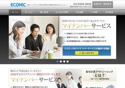 11jinzai452.jpg