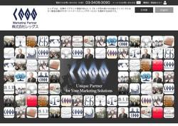 11jinzai522.jpg