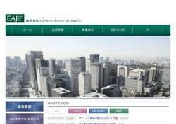 11jinzai562.jpg