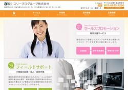 11jinzai572.jpg