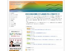 11jinzai592.jpg