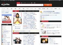 a-media102.jpg