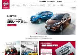 automaker1.jpg