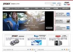autoparts8.jpg