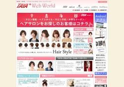 biyouhitsu22.jpg