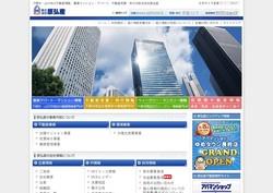building-chintai11.jpg