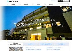 building-chintai12.jpg