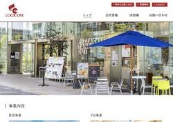 building-chintai6.jpg