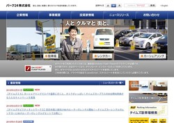 car-tyusya11.jpg