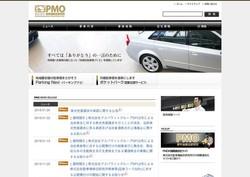 car-tyusya51.jpg