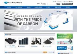 carbon3.jpg