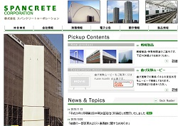 concrete14.jpg