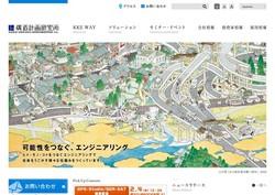 consul-kensetsu110.jpg