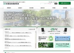 consul-kensetsu131.jpg