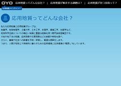 consul-kensetsu161.jpg
