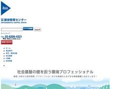 consul-kensetsu81.jpg