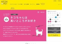 dobutsu51.jpg