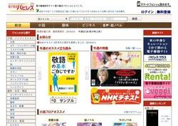eizou-music33.jpg