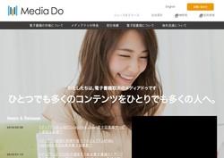 eizou-music63.jpg