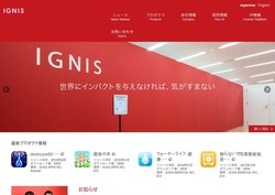 gamegaisya112.jpg